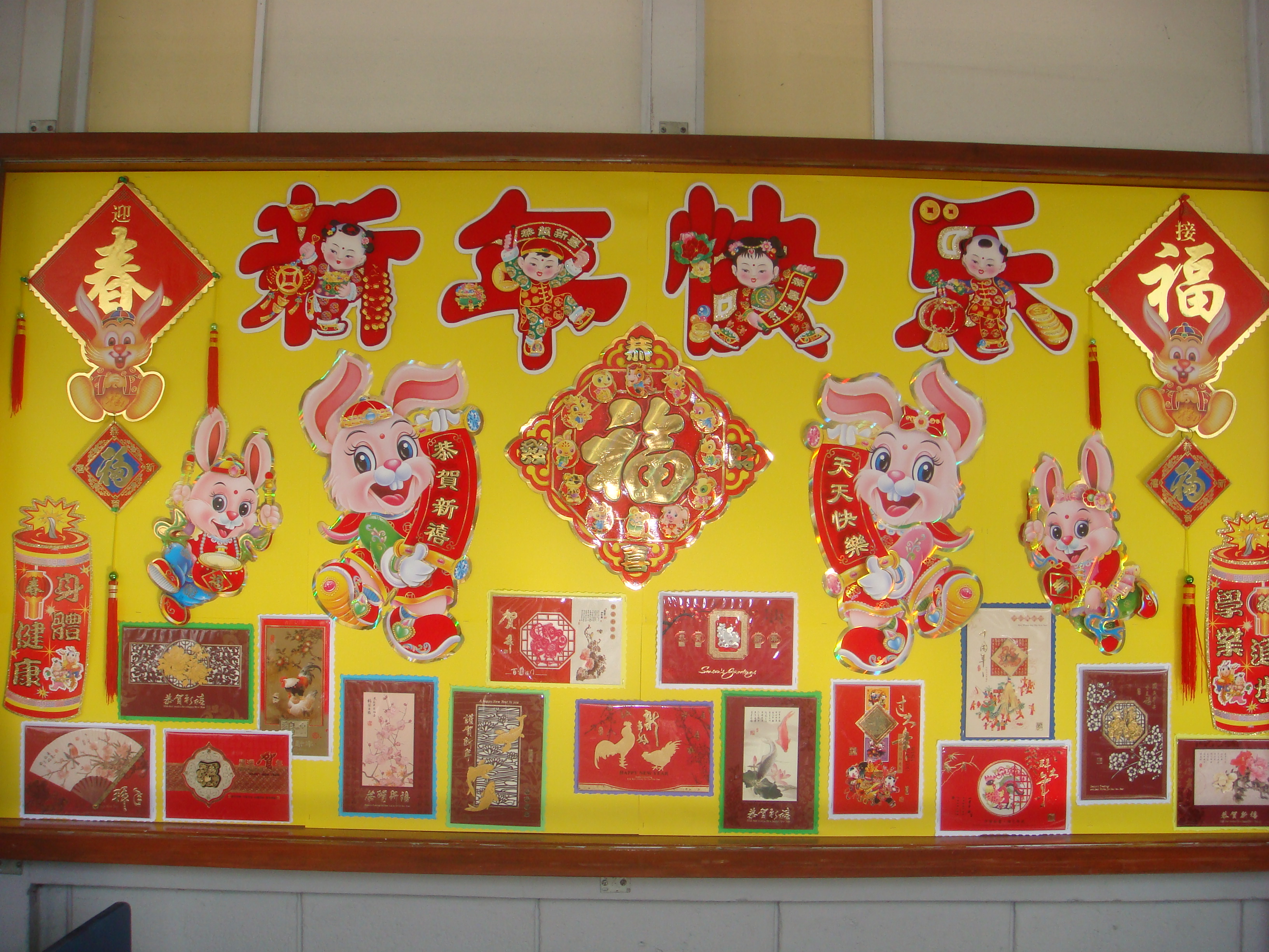 XS Libraries Celebrate Chinese New Year | Xavier School ...