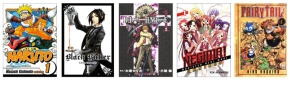 Rise of the Manga at HSLRC